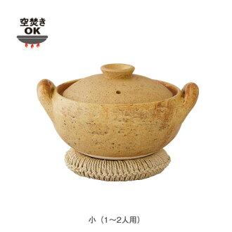 供伊賀焼長谷園味噌湯鍋(小)1-2個人使用的稻草鍋敷、食譜的