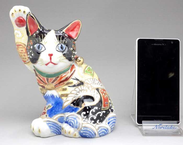九谷焼招き猫 横座吉祥盛 富士山fs04gm