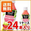 ミニッツメイドピンク・グレープフルーツ・ブレンド350mlPET1ケース24本入