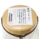 宮崎県 京屋酒造 芋焼酎 甕雫(かめしずく) 20度 1.8L