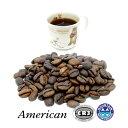 99.9%カフェインフリー オーダーメイド デカフェ アメリ...