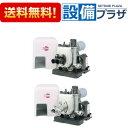 【全品送料無料!】[JF400S] 川本ポンプ JF形 カワエースジェット 吐出圧一定給水 単相100V 400W