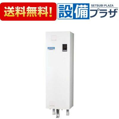 【全品送料無料!】▲[SRG-201C]電気温水器 三菱電機 給湯専用タイプ (旧品番:SRG-201B)(SRG201C)