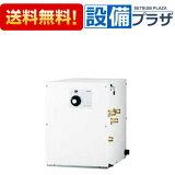 【!】▲[ESN20ARN220B0]洗物用・床置式電気温水器 イトミック 貯湯式 貯湯量20L 単相200V 操作部A(ESN20ARN 220)