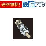 【全品送料無料・即納!】●[KP714B] KVK 水栓金具 旧MYM MS395切替弁ユニット ケーブイケー