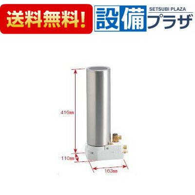 【全品送料無料!】[REQ02A]TOTO 魔法びん電気即湯器  本体のみ※本体には排水ホッパーが含まれます