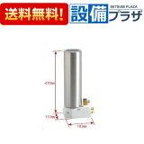 【!】★[REQ02A]TOTO 魔法びん電気即湯器 本体のみ※本体には排水ホッパーが含まれます