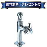取付工事見積無料!!【!】【プレゼント付き】INAX 立形水飲水栓 DF-3B[単水栓]
