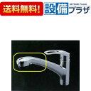 【全品送料無料!】[HC745K] 旧MYM散水板 KVK HC745Kの先端散水板 ケーブイケー