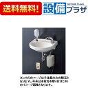 【全品送料無料!】□[L30DM]TOTO 壁掛手洗器(平付)