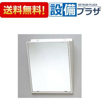 【全品送料無料!】★[LM531]TOTO 照明付傾斜鏡 ※受注生産約2週間