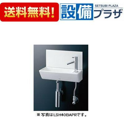 【全品送料無料!】★[LSH40AAPS]TOTO 壁掛手洗器(角形) 手洗器・立水栓セット Pトラップ(壁給水・壁排水)(旧品番:LSH40AAPR)