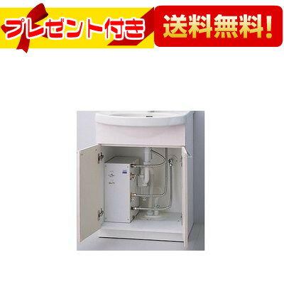 【全品送料無料!】【プレゼント付き】[RESK06A2L]◎TOTO 小型電気温水器 湯ぽっとキット 貯湯量約6L 左配管取り出し仕様(旧品番:RE06SKNT1)