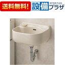 【全品送料無料!】▲[SK500-TL220D-T6PMR]TOTO マルチシンク(小形)セット 水栓なし 壁排水