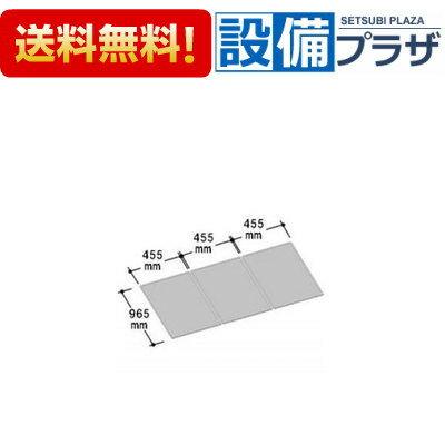 【全品送料無料!】[YFK-1410C(3)]INAX 風呂フタ(3枚1組)