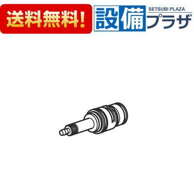 【全品送料無料!】[Z411431]KVK 水栓金具 KF239・KF269用止水ボンネットユニット ケーブイケー