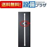 【全品送料無料!】[Z632] KVK 水栓金具 Z580用スライドシャワーフック 白 ケーブイケー