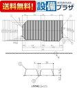 【全品送料無料!】[EKK81025WL2]TOTO 風呂フタ シャッター式 Lタイプ