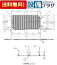 【全品送料無料!】[EKK81025WR2]TOTO 風呂フタ シャッター式 Rタイプ