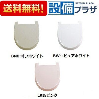 【全品送料無料!】[H30-142]INAX/LIXIL トイレ部品 シャワートイレ 便フタキット