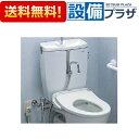 【全品送料無料!】[T95AN]TOTO しびん洗浄水栓