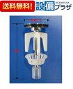 【全品送料無料!】[TH411-1]TOTO 洗面化粧台取り替えパーツ ストレーナ部(排水栓)