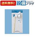 【全品送料無料 】□ THY425-6R TOTO トイレ部品 補修品 ロータンク用 レバーハンドル