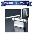 ○KVK 栓金具 デッキ形サーモスタット式シャワー ケーブイケー マルチリフォーム