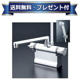 【!】【プレゼント付き】KVK水栓金具 KF3011T デッキ形サーモスタット式シャワー ケーブイケー マルチリフォーム