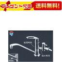 【全品送料無料!】【プレゼント付き】[KM5011UTTU]KVK水栓金具 シングルレバー混合栓 台所 ケーブイケー