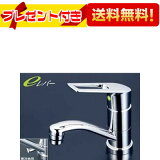 【全品送料無料!】【プレゼント付き】[KM7011TEC]KVK水栓金具 洗面用シングルレバー式混合栓 ケーブイケー