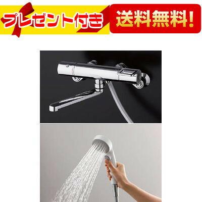【全品送料無料!】【プレゼント付き】□[TMGG40LEWZ]TOTO  浴室用水栓 GGシリーズ サーモスタットシャワー エアインクリック 寒冷地仕様(旧型番:TMGG40LWZ・TMJ40W3LZ)