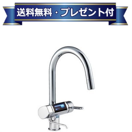 【全品送料無料!】【プレゼント付き】[JP299400]グローエ TRIM ION GRACIA トリムイオン グラシア 電解水素水整水器混合栓(日本トリム製カートリッジJPK30300付)