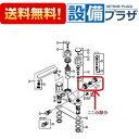 【全品送料無料!】[Z566] KVK KM296(Z) 止水弁ユニット ケーブイケー