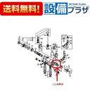 【全品送料無料!】[Z669MN] KVK KF771(Z)T等用 止水弁ユニット(混合栓) ケーブイケー