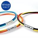 【SEV公式ショップ】 SEVルーパーtype3M 【54cm】◆送料無料◆完全オーダーメイドの健康、スポーツアクセサリー
