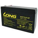 LONG (ロング) バッテリーWP7.2-12制御弁式鉛蓄電池 UPS 非常電源用主な互換品番:HZ7.2-12/NP7-12/NPH7-12地域限定(本州 四国 九州)送料無料