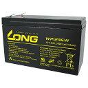 LONG (ロング) バッテリーWP1236W制御弁式鉛蓄電池 UPS 非常電源用主な互換品番:HZ7.2-12/WP7.2-12/WP8-12/12SN7.5/NP7-12/NPH7-12地域限定(本州 四国 九州)送料無料