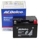 ACDelco ACデルコバイク用バッテリー液入充電済みDTZ5S主な互換品番:YTZ5S/FTZ5S地域限定(本州・四国・九州)送料無料