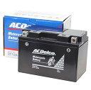 ACDelco ACデルコバイク用バッテリー液入充電済みDT12A主な互換品番:DT12A地域限定(本州・四国・九州)送料無料