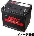 NBCバッテリーカルシウムプレミアムバッテリー115D31R主な互換品番:95D31R/105D31R/115D31R地域限定(本州 四国 九州)送料無料【廃バッテリー無料回収 北海道 東北 沖縄県以外 ご希望の方 対応いたします】