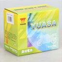 台湾YUASA 台湾ユアサバイク用バッテリー液入充電済みTTZ7SL主な互換品番:YTZ7S・DTZ7S・FTZ7S・GEL7ZS・RBTZ7S-N地域限定(本州・四国・九州)送料無料