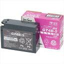 GSYUASA(GSユアサ)(正規品)バイク用バッテリー液入充電済みGT4B-5主な互換品番:FT4B-5・DT4B-5・GEL4B-BS・RBT4B-5-N地域限定(本州・四国・九州)送料無料