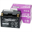 GSYUASA(GSユアサ)(正規品)バイク用バッテリー液入充電済みYTZ12S主な互換品番:FTZ12S・DTZ12S・GEL12ZS・RBTZ12S-N地域限定(本州・四国・九州)送料無料