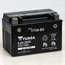 台湾YUASA 台湾ユアサバイク用バッテリー液入充電済みYTX9-BS主な互換品番:FTX9-BS・DTX9-BS・NBC9-BS・RBTX9-N地域限定送料無料
