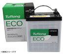 日立化成 日立バッテリー充電制御車対応バッテリーTuflon...