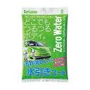 【洗車用品キャンペーン】シュアラスター SurLusterS-93ゼロウォーターシート 10枚入リ[配送区分:小型20kg]