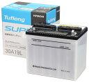 日立化成 日立バッテリースタンダードグレードTuflong SUPER JS 30A19L主な互換品番:26A19L/28A19L/30A19L地域限定送料無料