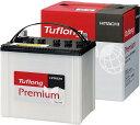 日立化成 日立バッテリー標準車/アイドリングストップ車用Tuflong Premium JP S95/120D26L主な互換品番:S-85/S-95/55D26L/65D26L/75D26L/80D26L/85D26L/90D26L/110D26L/115D26L/120D26L/125D26L