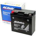 ACDelco ACデルコバイク用バッテリー液入充電済みDT14B-4主な互換品番:GT14B-4/DT14B-4地域限定(本州・四国・九州)送料無料